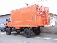 u5000-3